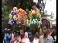 Atham procession